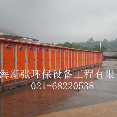 武汉马拉松移动厕所租赁