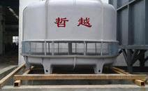 冷却水塔选型