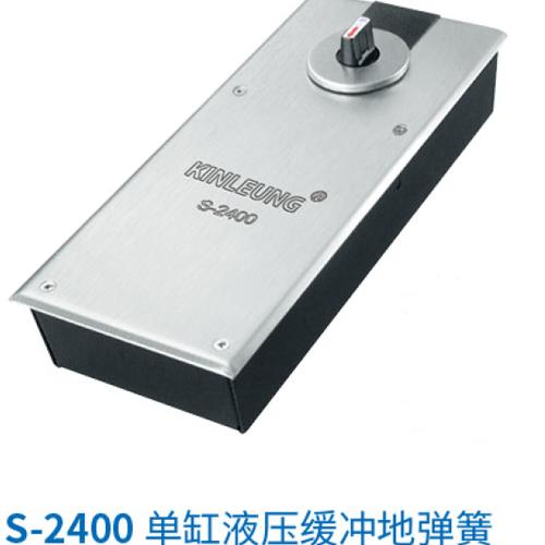 地弹簧S-2400