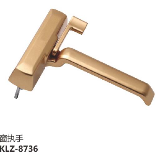 铝窗执手KLZ-8736
