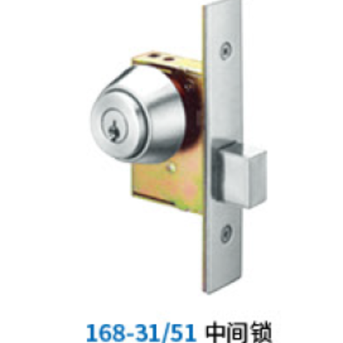 型材中间锁(方舌)168