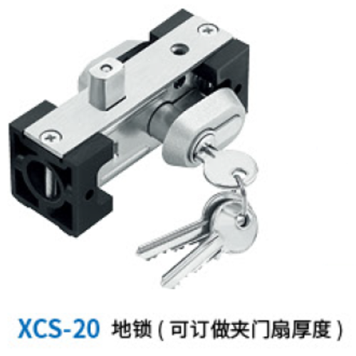 型材地锁XCS-20