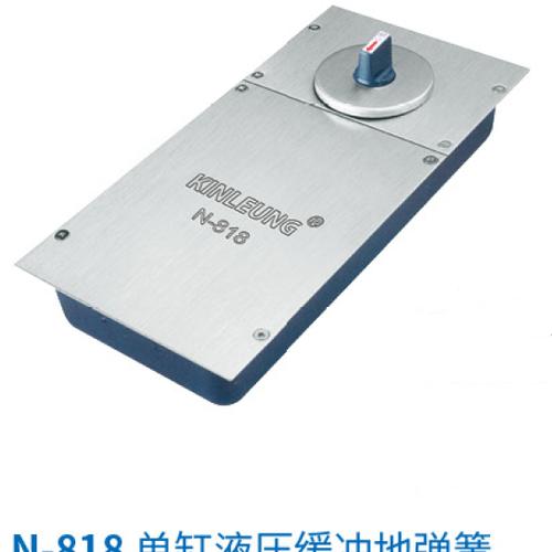 地弹簧N-818