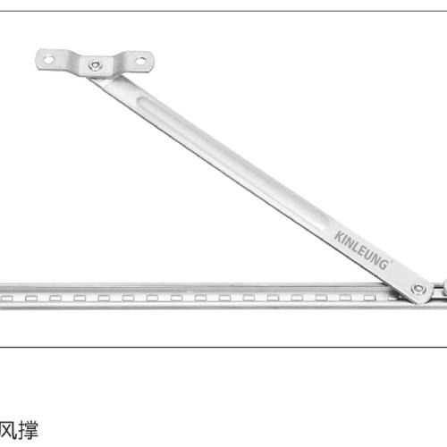 13.5方槽不锈钢限位风撑KLWB135