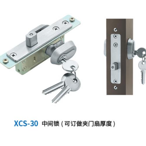 型材中间锁XCS-30