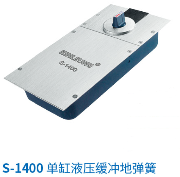 地弹簧S-1400.png