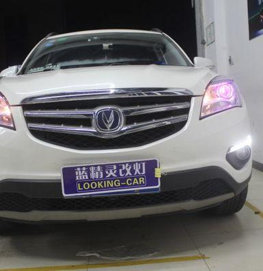 长安CS35改车灯上海闵行蓝精灵改装海拉6透镜飞利浦氙气灯加紫色恶魔眼
