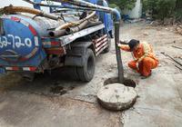 上海輸送裝備公司水質檢測前清理化糞池沖洗格柵井