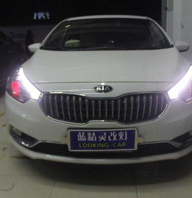 上海蓝精灵车灯升级起亚改车灯k3改装米石LED双光透镜只为照亮光明
