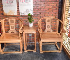 皇宫圈椅三件套组