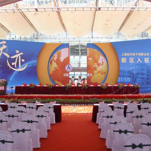中国航天现场