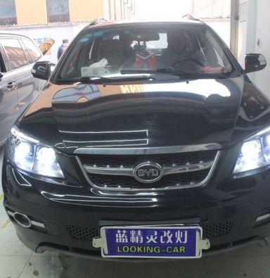 上海闵行蓝精灵汽车灯光透镜改装比亚迪S6自带配置氙气大灯改装