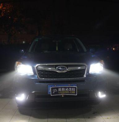 斯巴鲁森林人汽车灯光改装上海蓝精灵改Q5双光透镜欧司朗氙气大灯