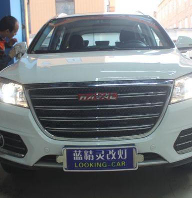 上海蓝精灵改车灯哈弗H6自带车灯配置氙气大灯双光透镜改装