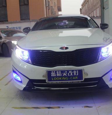 上海蓝精灵新增傲途盲区监测系统起亚K5车灯改装Q5双光透镜欧司朗氙气大灯加奥兹母远光LED模组蓝色恶魔眼