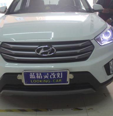 上海蓝精灵汽车灯光改装现代ix25改海拉五双光透镜加白色天使眼