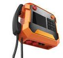 光纤电话主机