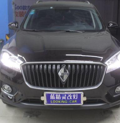 宝沃BX7改装智能米石LED双光透镜上海蓝精灵汽车灯光LED车灯改装