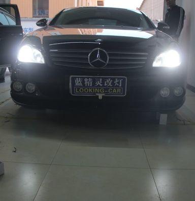 奔驰CLS500车灯改装海拉5双光透镜欧司朗氙气大灯