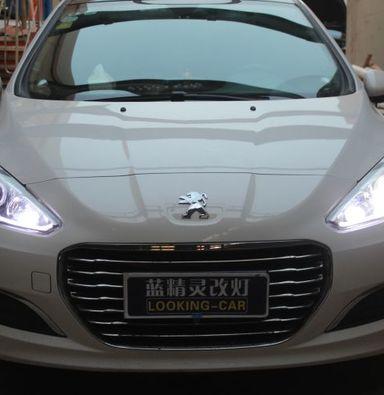 标致308车灯改装蓝定制海拉五透镜氙气大灯加光导天使眼