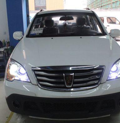荣威W5车灯改装蓝定制双光透镜氙气大灯加LED远光模组