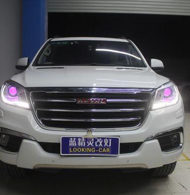 长城哈弗H9车灯改装海拉五透镜飞利浦氙气大灯加紫色恶魔眼