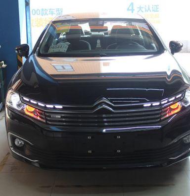 雪铁龙C6车灯改装智能米石LED透镜加红色远光模组