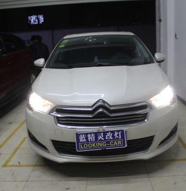 上海雪铁龙C4L车灯改装海拉5透镜欧司朗氙气大灯