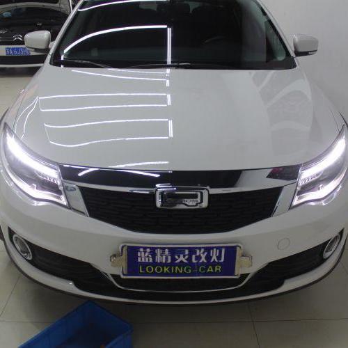 上海观致3改车灯氙明透镜欧司朗氙气大灯