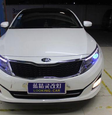 上海起亚K5车灯改装蓝定制透镜氙气大灯加蓝色恶魔眼