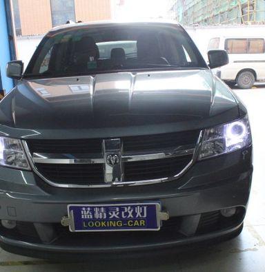 上海道奇酷威车灯改装欧司朗氙气大灯加白色天使眼