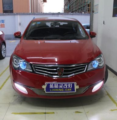 上海荣威350车灯改装蓝定制透镜欧司朗氙气大灯加冰蓝日行灯