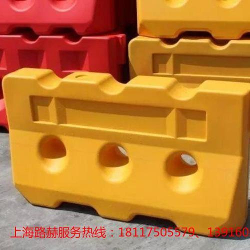 水马/防撞桶