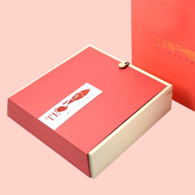 茶葉禮盒節日禮盒包裝定製