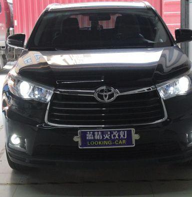 上海改车灯丰田汉兰达改装蓝定制透镜飞利浦氙气大灯