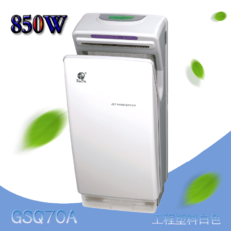 XinDa信达GSQ70变频喷射式双吹干手机