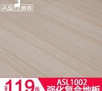 ASL1002