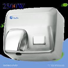XinDa信达自动感应铝合金GSQ250干手器