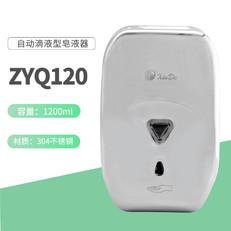XinDa信达滴液型不锈钢ZYQ120自动皂液器