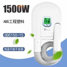 XinDa信达恒温干发干肤器GDC150-15A