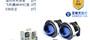「飞利浦氙气灯套装」氙明海拉双光透镜飞利浦WHV氙气灯EBI安定