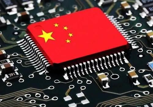 从芯片大厂看中国为何不受国际社会待见