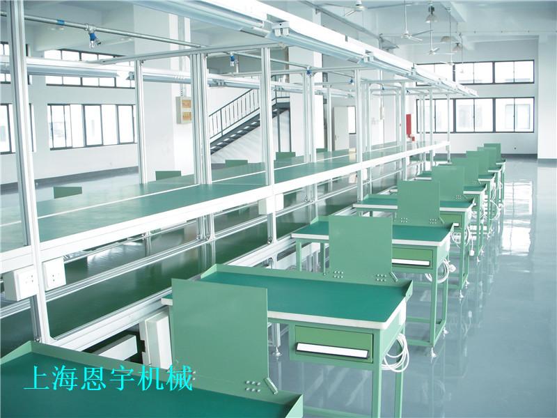 2皮带生产线.JPG