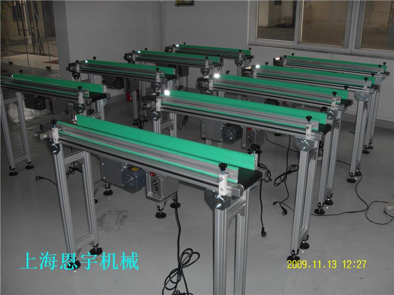 3铝合金标准皮带输送机.JPG