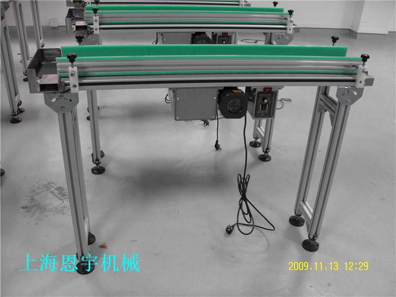 4铝合金标准皮带输送机.JPG