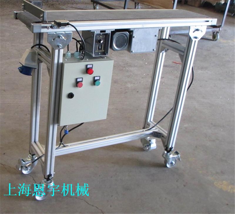 1铝合金标准皮带输送机.jpg