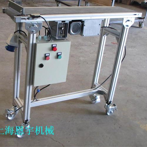 ENYU-C-4鋁合金標準皮帶輸送機