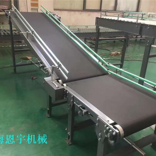 ENYU-C-2爬坡皮帶輸送機
