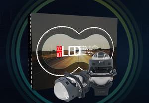 「立盯智能LED车灯」立盯OLED双光透镜大灯模组