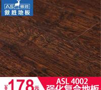 ASL4002